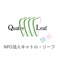 quatre_logo.gif